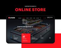 Ariada factory. Corporative website & Online store