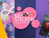 My Sticker motion graphic