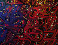 Calligraphy on wall