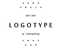 黃嘉宏JiaHong Huang 2O13-2O15 LOGOTYPE