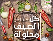 Knorr video