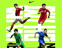 Nike Chinese Super League Retouch