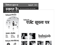 UI & Graphic Design for Babajob