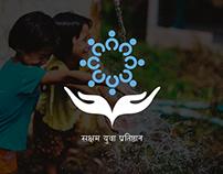 Saksham Yuva Logo