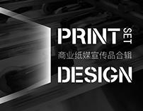 Paper media propaganda design