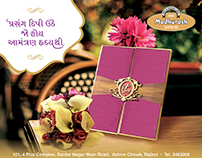 Madhurash Cards | photography & concept design