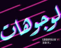 Logofolio 2017 I vol. 1