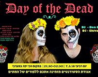 עיצוב למסיבת פורים DAY OF THE DEAD
