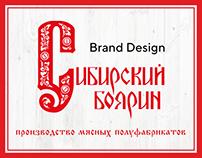 Сибирский Боярин | Brand Design | Мясные Полуфабрикаты