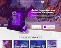Разработка Веб-дизайна для проекта Exquisite MiniGames!