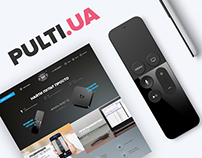 Pulti.ua - retail and wholesales e-commerce solution