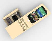 HTC packaging