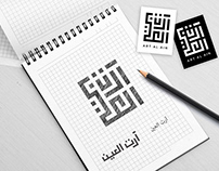 Logo design for ART AL AIN