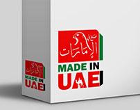 Made In UAE Logo #1
