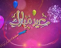 Eid Ident 2016
