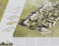 Проект жилого микрорайона г. Новосибирска