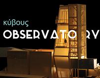 κύβους observatory
