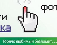 Мегафон Интернет