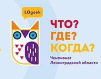 LoGEEK logo&identity