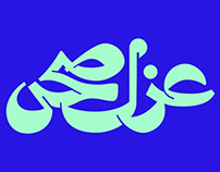 Arabic Type Collection