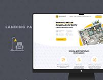 Building company — Poremontiruem / Landing page