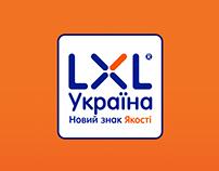 Design of NOTEPAD for «LXL Ukraine».