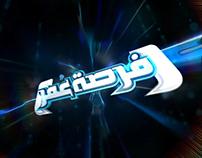 Forsat Omor TV Show Logo Formation