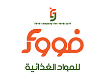 food company for foodstuffs