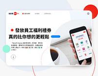 Edenred - Taiwan Web design
