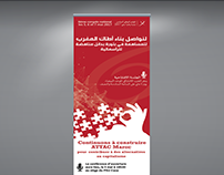 Conference AttacMaroc Poster and banner