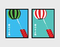 Windchime 夏のそよ風 #2 Prints