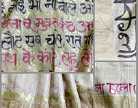 Tagore's Ekla Cholo re On Saree in Calligraphy...
