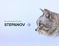 Veterinary clinic Stepanov website design