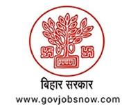 Latest Bihar Vikas Mission - Recruitment Notifications