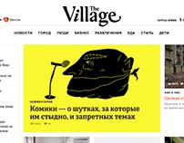 Illustration for The Village