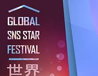 Award ceremony poster