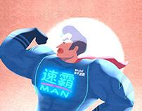 Mobil - Superman