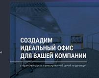 Corporate presentation for office renovation company