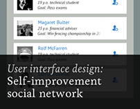 Self-improvement social network