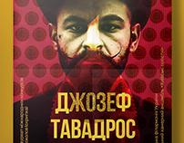 Poster for Joseph Tawadros music concert