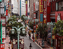 Fotografia | Tokyo streets