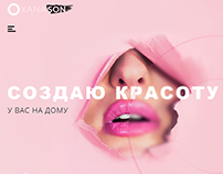 Landing Page | Oxana Son