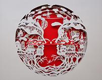 New Artist: Janaki Lele