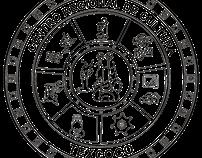 """Casa del Constituyente, Texcoco"""