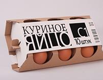 Egg Box Design
