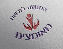 Branding - התנועה לזכויות מאומצים