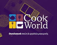 Logo for cookworld.gr