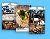 """Мобильное приложение """"Приготовление еды"""""""