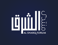 Sharq Forum Branding