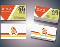 Mr.Zhuo's Busniess Card Design